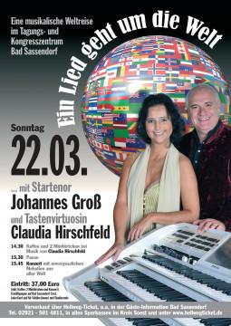 22.03.2020, Bad Sassendorf - Tagungs- und Kongresszentrum